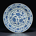 A large and rare blue and white dish, yongle period (1403-1425)