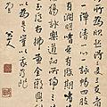 Bada shanren (1626-1705), calligraphy, 1703