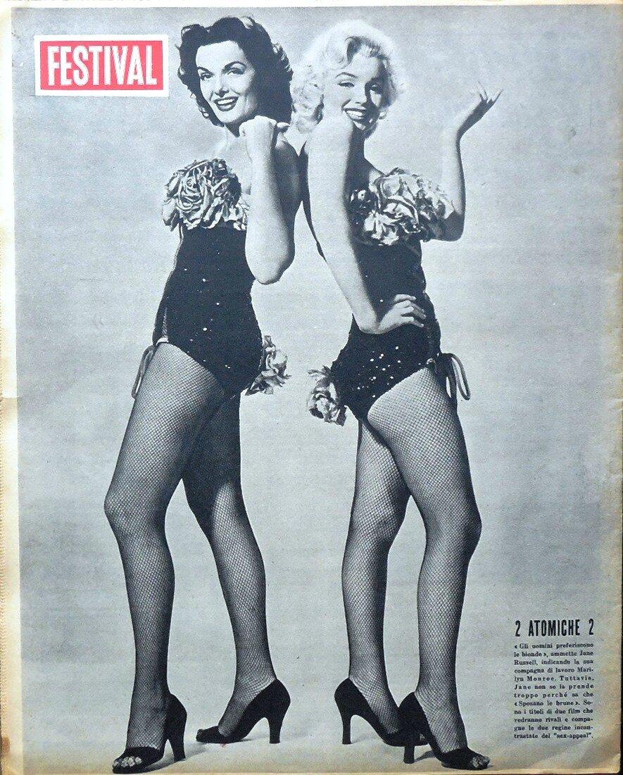 Festival (It) (CB)1953