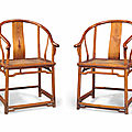 A pair of huanghuali horseshoe-back armchairs, quanyi, 19th century