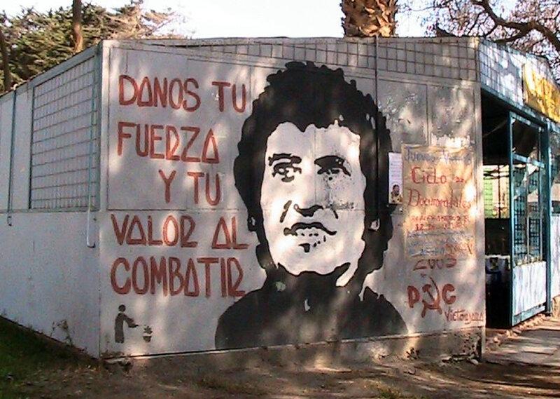 Victor_Jara_-_Danos_tu_fuerza_y_tu_valor_al_combatir