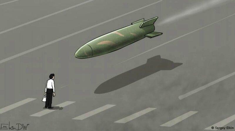 elkine missile