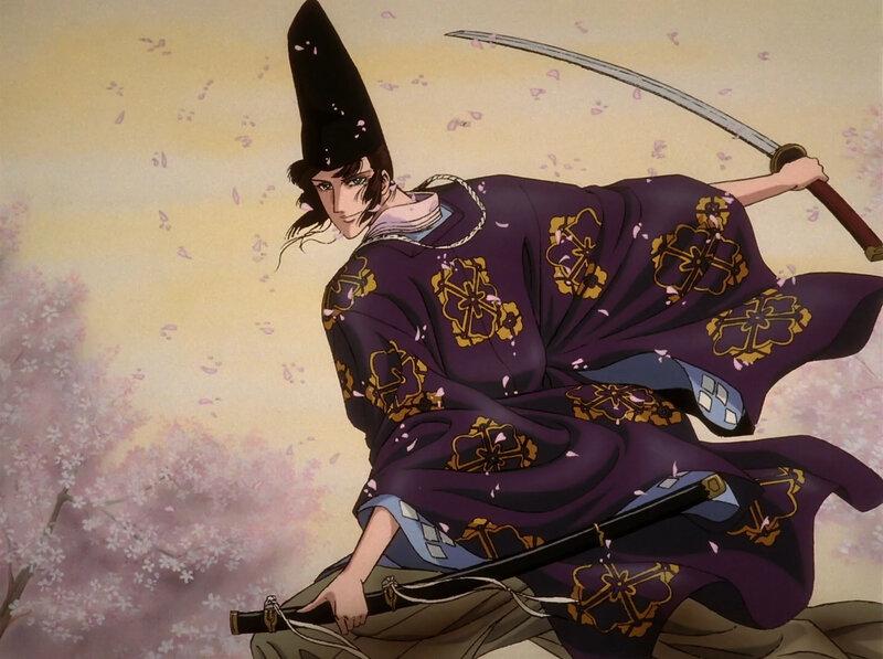 Mangas Séries Oniisama E16 Kaoru Le retour 11