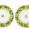 A pair of yellow-ground green-enamelled 'dragon' dishes, shendetang hall marks, qing dynasty, daoguang period