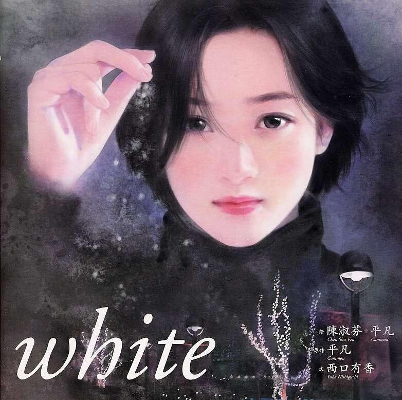 CanalBlog Artbook White