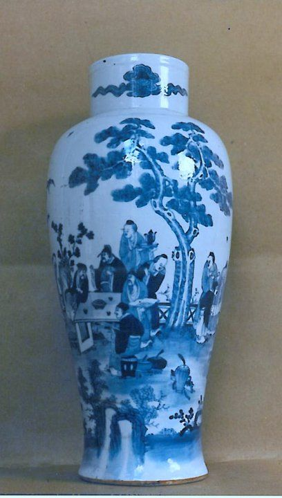 Paire de vases balustres. Chine, période Kangxi (1662-1722).