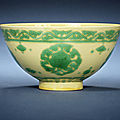 A small green and yellow 'roundels' bowl. kangxi six-character mark and of the period