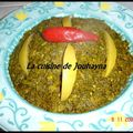 Salade de mauve (bakkoula)