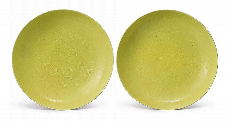 A pair of incised lemon-yellow-glazed 'dragon' bowls, Guangxu marks and period (1875-1908)