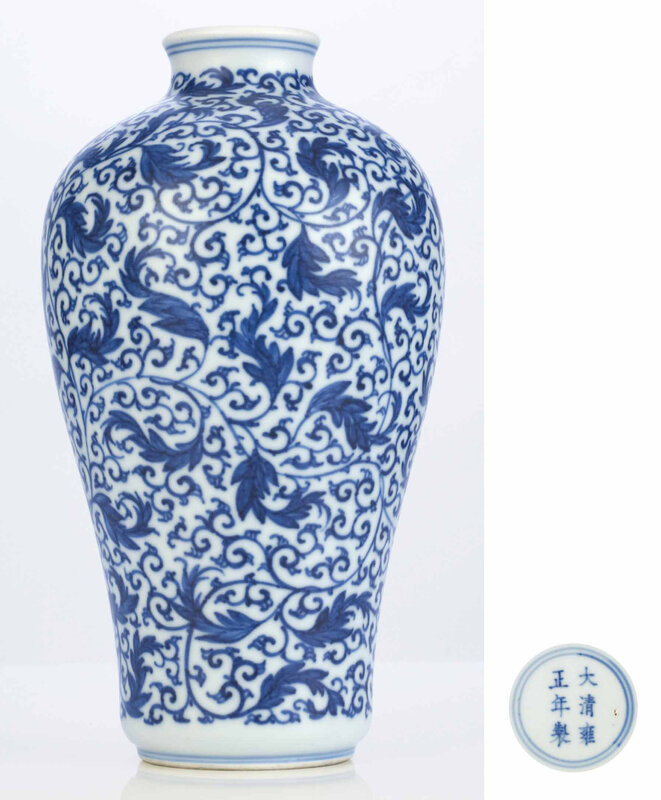 MeipingA fine and very rare underglaze-blue vase, meiping, Yongzheng six-character mark within double-circles and of the period (1723-1735)