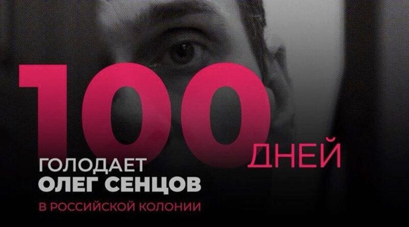oleg 100
