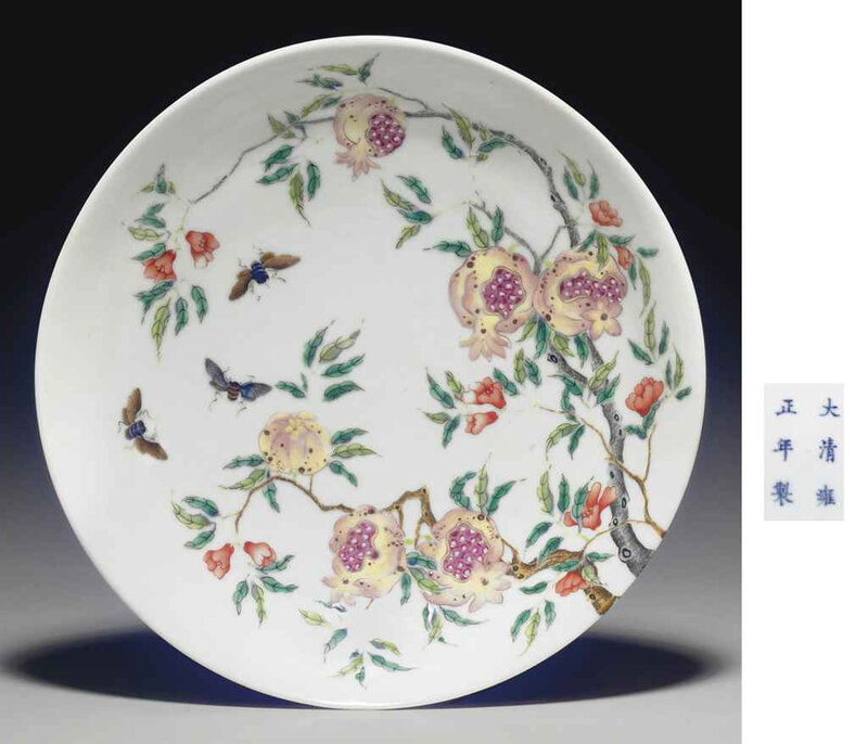 2011_NYR_02427_1796_000(a_famille_rose_shallow_dish_the_porcelain_with_yongzheng_six-character)