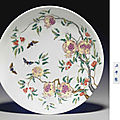 A famille rose shallow dish, the porcelain with yongzheng six-character mark and of the period (1723-1735)