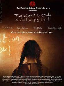 Affiche The dark outside