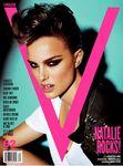 V_Magazine_Cover