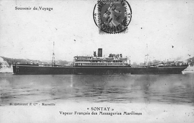 NavireTransportSontay