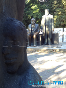 Statue Marx