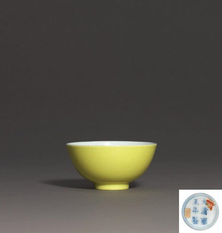 A lemon-yellow enamelled wine cup, Yongzheng six-character mark in underglaze blue within a double circle and of the period (1723-1735)