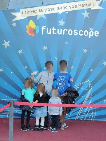 futuroscope 035