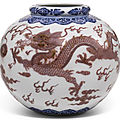 A rare underglaze-blue and copper-red jar, qing dynasty, qianlong period (1736-1795)
