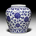A blue and white tapering jar with peony decoration, Jiajing six character mark of the period (1522-1566)
