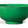 A green-glazed bowl, qianlong six-character seal mark in underglaze blue and of the period (1736-1795)