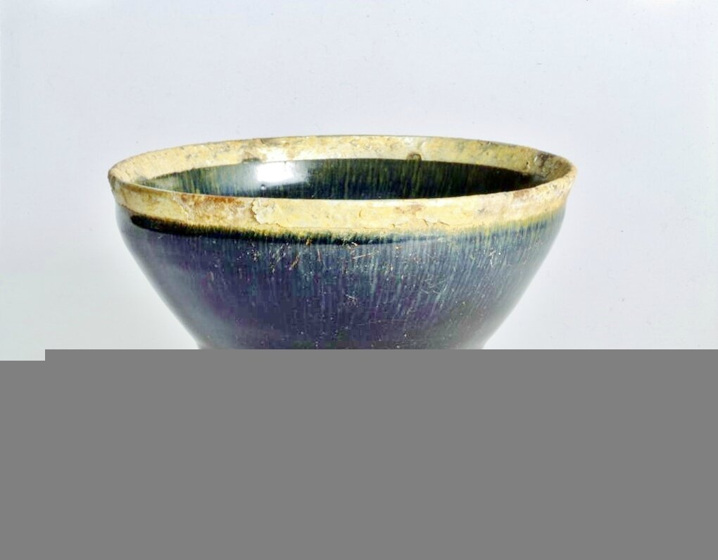 Tea Bowl with Indented Lip, Golden Brown Hare's-Fur Markings, and Metal Rim, Song dynasty, 12th-13th century