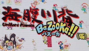 Umihara-Kawase-Bazooka
