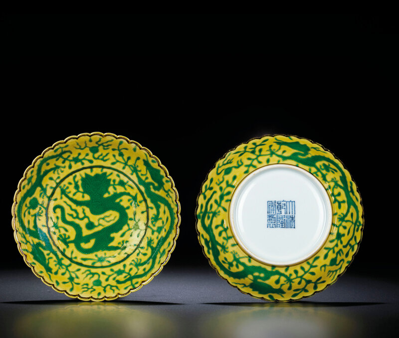 2013_HGK_03216_1927_000(a_fine_pair_of_yellow-ground_green-enamelled_dragon_foliate_dishes_qia)