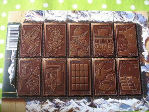 Timbres_chocolat0