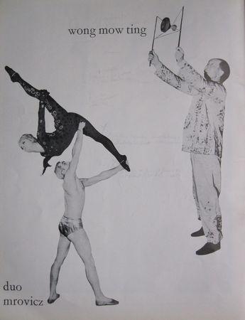 1967_16