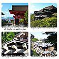 Kyoto, la cité des temples - part 2