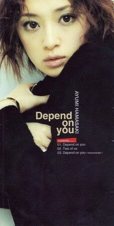 Dependonyoucover