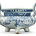 A rare inscribed blue and white censer, Wanli mark, dated bingxu year, corresponding to 1586