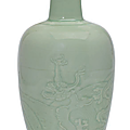 A carved celadon-glazed 'dragon' vase, kangxi period (1662-1722)