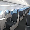 La compagnie nouveaux sièges sur les nouveaux a321