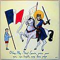 Saint Louis Roy de France