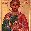 Saint barnabe (fête le 11 juin)