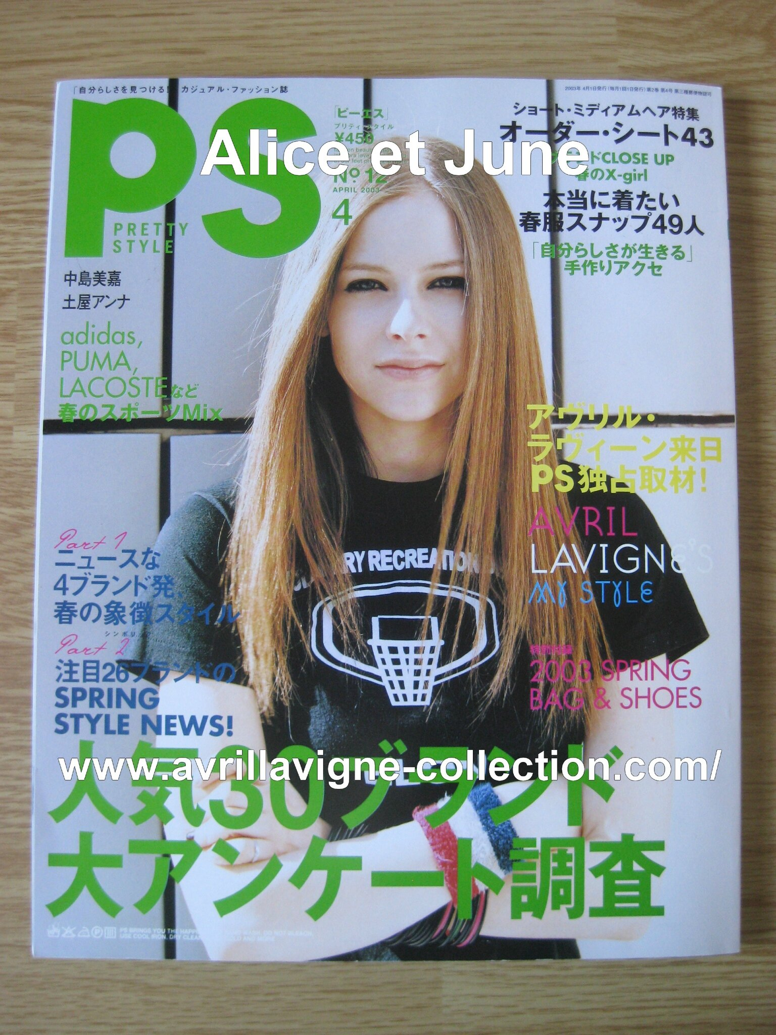Pretty Style magazine-Japon (avril 2003)