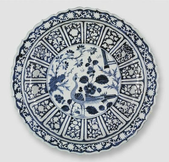 Charger with Foliate Rim and Peacock Decoration, mid-14th century, Chinese, Yuan dynasty