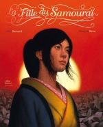 fille du samouraï