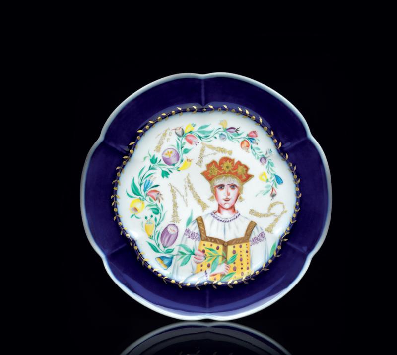 A Soviet Propaganda Porcelain Plate