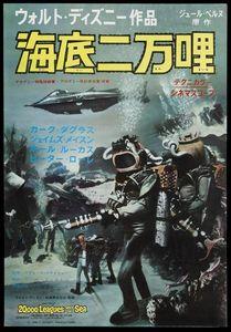 20_000_japon_1971
