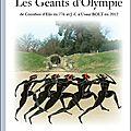 Les géants d'olympie au salon du livre de sport de bressuire