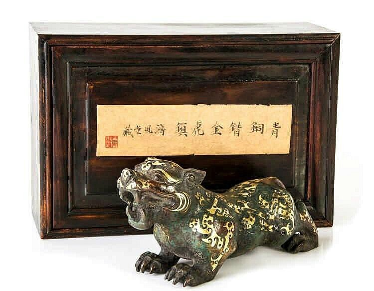 A bronze model of a tiger, Warring States-Western Han style 2