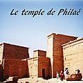 Le temple de Philaé 2
