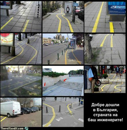 white-trash-repairs-there-i-fixed-it-bicycle-lanes-in-bulgaria