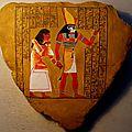Le Dieu Horus présente Ani au dieu Ouennéfer