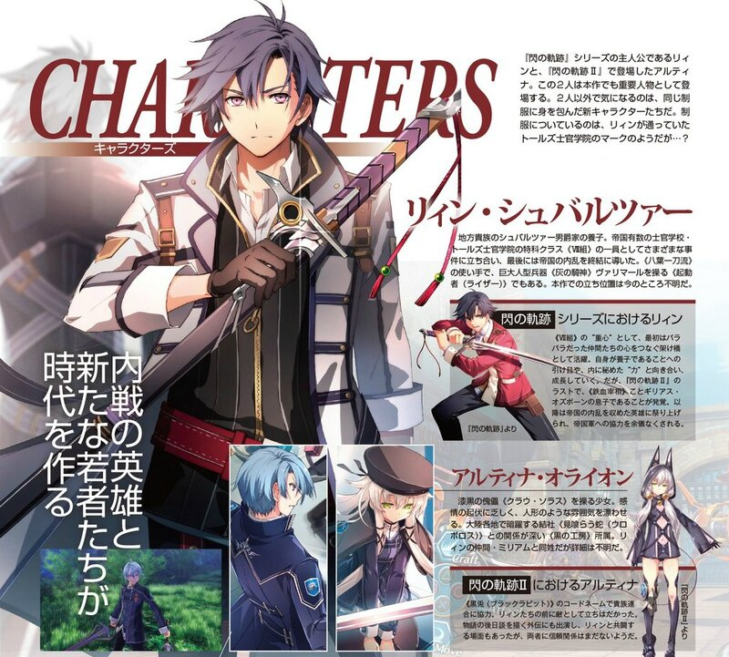 cold steel III scan 2