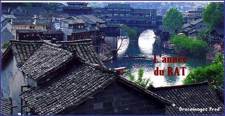 Chine_vue_des_toits